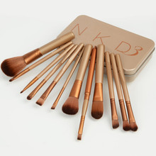 Nice Quality Nk3 Khiki NEW Brand Make up Brushes 12 pcs Face Eyes Cosmetic Tools With Soft Bristles