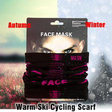 цена на Winter Outdoor Sports Skiing Scarf Bicycle Equipment Headwear Seamless Ride Neck Mask Bike Magic Cycling Headband Bandana