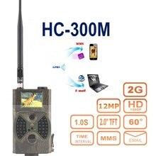 Infrared Wireless MMS GSM Berburu Kamera HC300M Night Vision No Cahaya Trail Scouting Camera Photo Trap