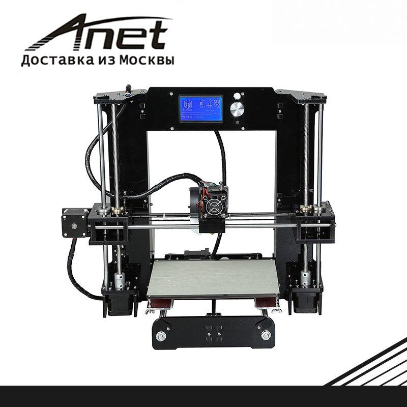A6 Анет 3d принтер/i3 reprap SD карты Пластик PLA как подарки/1,75 мм/экспресс доставка из Москвы