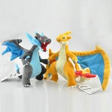 23 – 25 CM muñecos de peluche pokemon, chicos doll juguete, Mega evolución X & Y Charizard Charizard peluche muñeco, niños regalos navidad