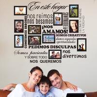 Diy منزل عائلة إطار الصورة ملصقا الأسبانية قواعد inos amamos إزالة فينيل جدار الشارات جدار الفن ديكور المنزل تزيين المنزل