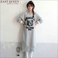 Women Dresses Korean Style Cute Girls Loose Hem Dress Winter Knee Length Dress Autumn Winter Dress