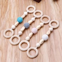Baby Play Gym Montessori Toys Baby Teether Wood Ring Crochet