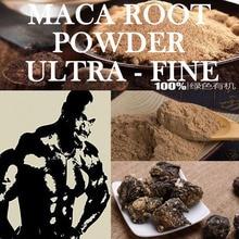 200g Man Power Black Maca root powder extract TONGKAT ALI organic Peruvian maca energy enhance libido food supplement
