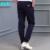 A15 meninos calças 2017 primavera alta qualidade teenage boy roupas crianças calças boy calças crianças calças de algodão tamanho 11 13 15 16 ano