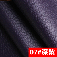 07 Dark Purple High Quality PU Leather Fabric Like Leechee For DIY Sewing Sofa Table Shoes