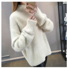 Autumn Winter Loose Oversize Knitted Sweater Casual Women Imitation Mink Cashmere Pullovers Female Warm Loose Turtleneck Jumpers turtleneck pullovers loose basic sweater autumn and winter tops solid cashmere sweater women loose thick mink cashmere sweater