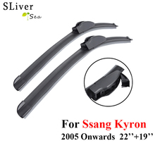 Windscreen Wiper Blades For Ssangyong Kyron 2005 Onwards 22+19 High Quality Natural Rubber Window Windshield