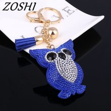 ZOSHI Cute Owl Keychain Full Rhinestone Crystal Keyring Car Key Chain Women Key Holder Ring Bague 6 Colors Wholesale Jewelry