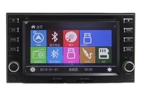 Car Audio DVD Player GPS Navigation Stereo For Kia Optima Magentis 2006 2007 2008 2009 2010