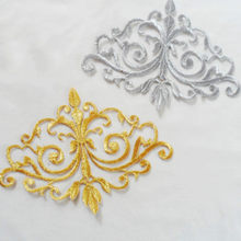 1 Pcs Gold ans Silber Raute Kreative Dekorative Kleidung Patches Stickerei Patches bügeln auf Hut Mantel Kleid Hosen Zubehör(China)