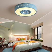 Rooms Compra Promoción Girls For De Lamps ukTPZiOX