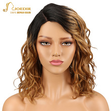 hot deal buy joedir hair wigs for black women part lace wigs nature curly wave human hair wig ombre lace front human hair wigs free shipping