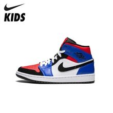 Chaussures Des Ball Enfants Basket Promotion Achetez dxCBoe
