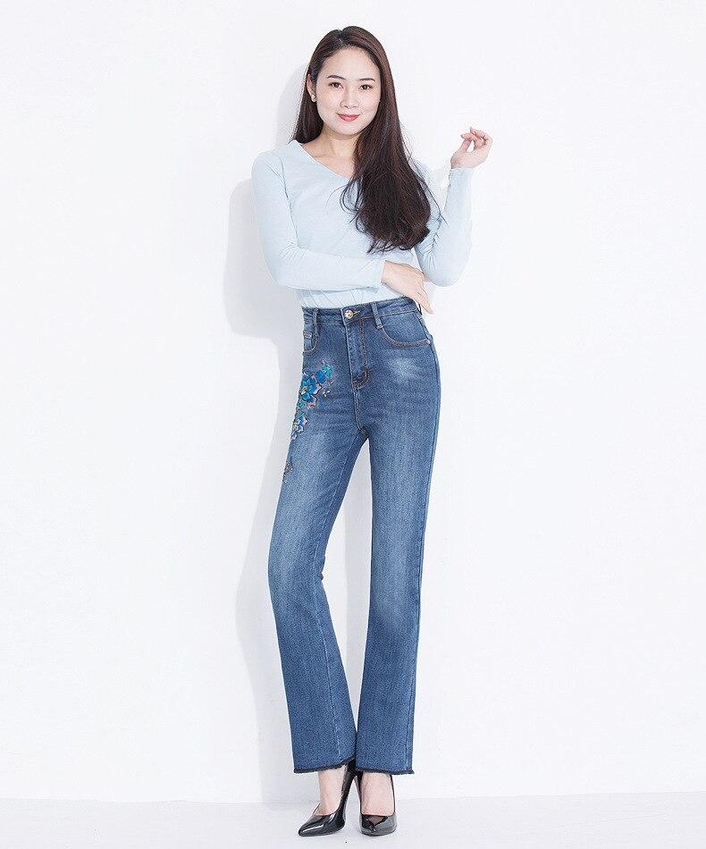 KSTUN FERZIGE Women's Jeans Winter Flared Pants Warm Fleece Heat Insulated Denim Stretch High Waist Business Casual Trousers Femme Big 12