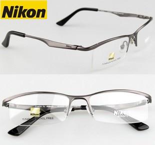 58b962446c76 Free shipping glasses frame oculos de grau femininos AV9880 titanium nikon  eyeglasses frames for eye box oculos fashion glasses