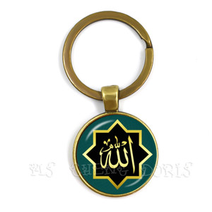 Image 5 - God Allah Keychain Muslim Jewelry Handmade 25mm Glass Dome Cabochon Pendant Charm Religious Gift Men Women Keyholder For Gift