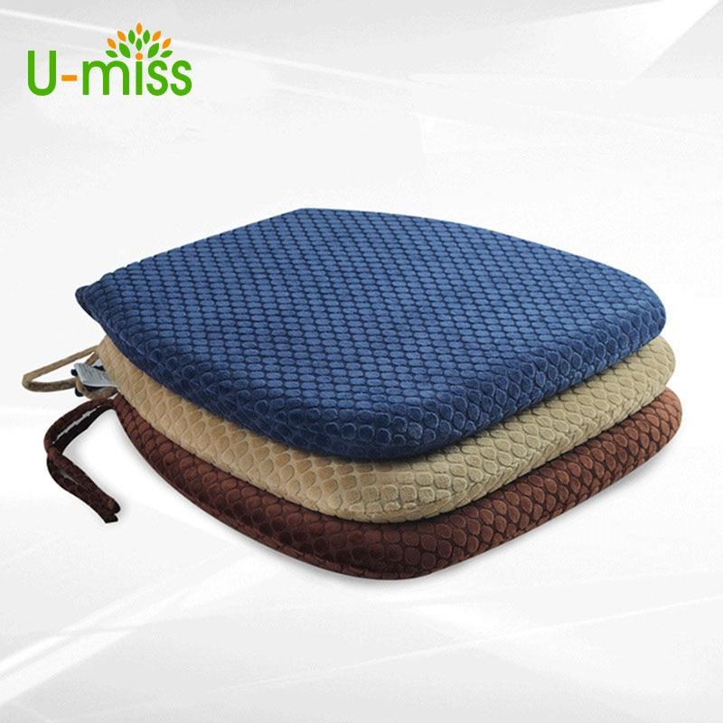 U Miss Slow Rebound Memory Foam Cushions Office Chair Car Seat Cushion  Dining Chair Cushion