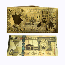 Saudi Arabian 500 Riyals Colored Gold Foil Banknote With gold foil envelope Packaging for Souvenir
