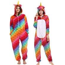 48bb53480 Animal Onesie adulto chico pijamas estrella unicornio León oso bate Panda