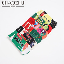 Funny Socks Japanese Harajuku Snack Packaging Pattern Spring Summer Ankle Socks Women Low Cute Short Invisible Sox