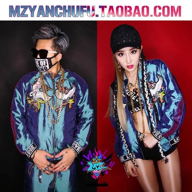 Nightclub men and women DJ singer performance costume set China has hip hop same bar ds bright face crane embroidery coat