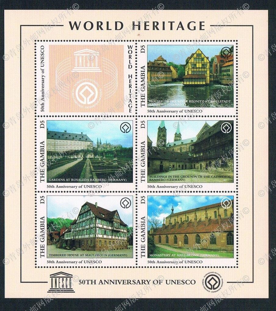 AA1013 Gambia 1997 Germany's World Heritage 1MS new 0903 куплю van hool 3b2007 aa тентованный полуприцеп 1997