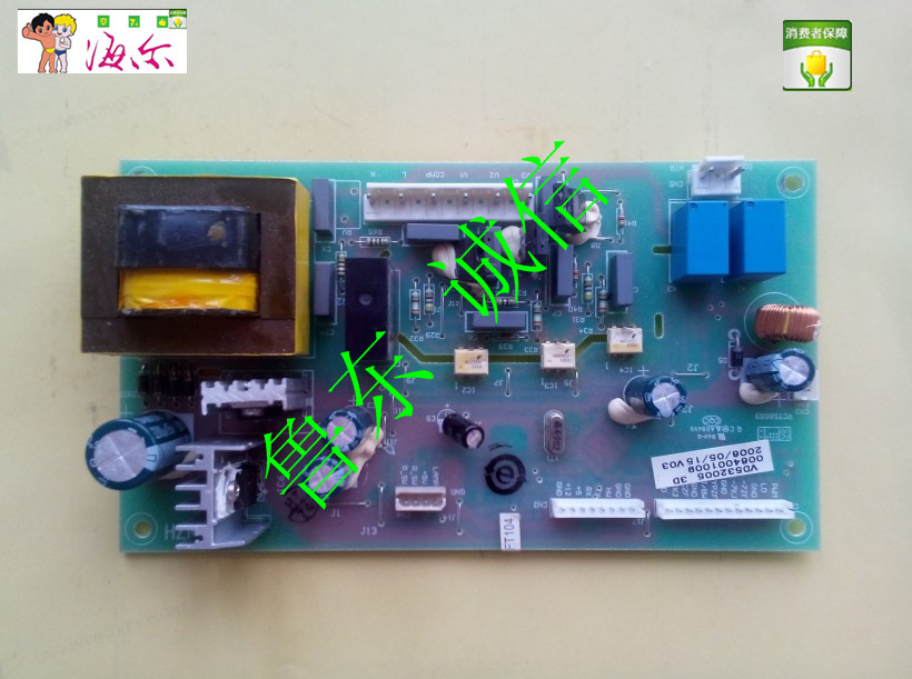 Haier refrigerator power board main control board and other authentic licensed! For 1009 222BC 242BC! держатель ходунки для ребенка other 1009 bb