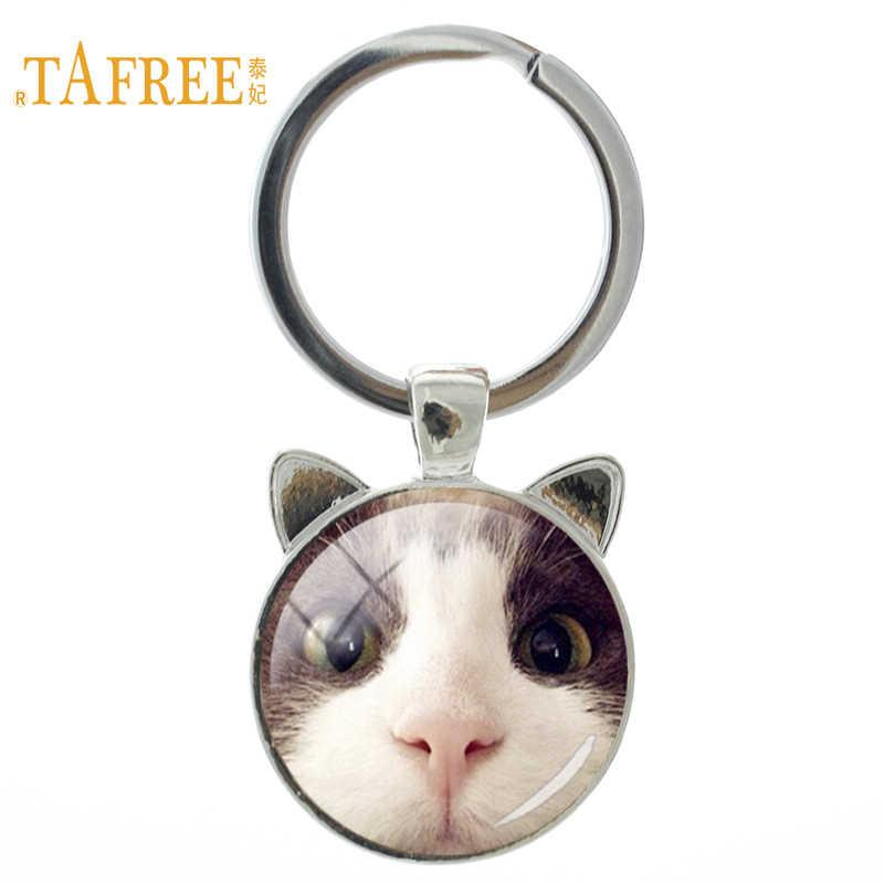 TAFREE 패션 사랑스러운 고양이 키 체인 동물 유리 라운드 보석 금속 열쇠 고리 반지 홀더 남자 여자 열쇠 고리 보석 CN795