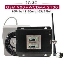 2G 3g двухдиапазонный усилитель сигнала GSM 900 + UMTS/WCDMA 2100 сотового телефона повторитель GSM сигнала 2100 3g сети Усилитель мобильного сигнала