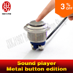 Takagism game prop, Real life room escape props jxkj-1987 sound player press the metal button to get sound clues sound players(China)