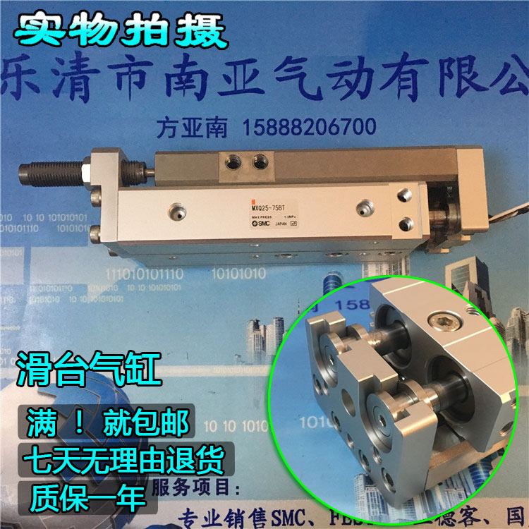 MXQ25-10B MXQ25-20B MXQ25-30B MXQ25-40B MXQ25-50B  SMC air slide table cylinder pneumatic component MXQ series cxsm10 10 cxsm10 20 cxsm10 25 smc dual rod cylinder basic type pneumatic component air tools cxsm series lots of stock