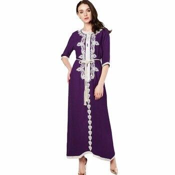 Robe Orientale manches Courtes islamique