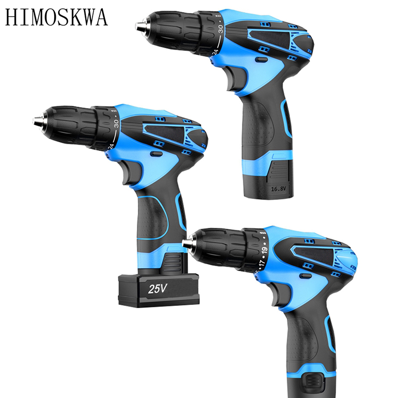 HIMOSKWA Lithium Electric Drill Charging Hand Drill Small Hand Gun Drill Multifunctional Household Electric Screwdriver