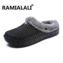 Ramialali/зимние теплые меховые мужские тапки для дома помещений; плюшевая домашняя обувь; мужская домашняя обувь для спальни; женские плюшевые тапочки из ЭВА