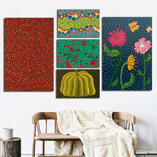 Yayoies Kusamaer Stars Pumpkin Flowers Canvas Painting Print Living Room Home Decor Modern Wall Art Oil Poster Pictures