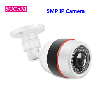 SUCAM Wide Angle Fish Eye 5.0 Megapixel IP Camera Outdoor Bullet Watherproof CCTV Network Camera POE with 180 Degree Lens newst 170 degree wide angle door eye camera 700tvl bullet mini cctv camera with 7lcd monitor door hole camera system