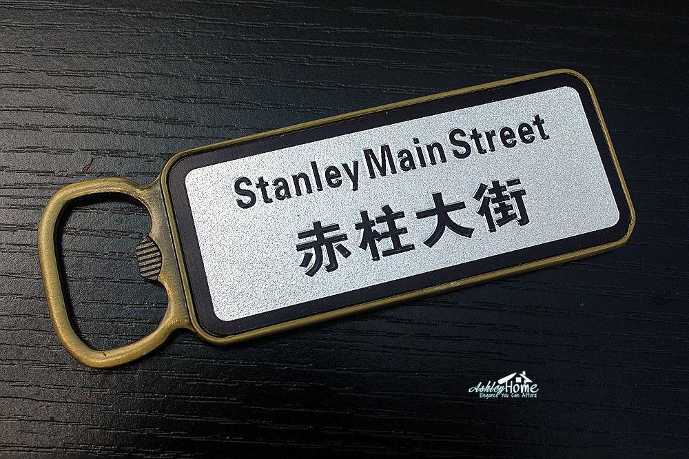 Hong kong stanley main street tourist travel souvenir metal fridge magnet craft beer bottle - Beer bottle opener fridge magnet ...