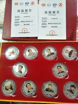 Collection Chinese government-issued Year color silver coin,MAO ZHE DONG,10 pieces/set,with certificate,Decoration,Free shipping