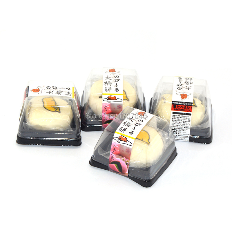 1pcs Box Novel Stretchable Scented Gudetama Squeeze Collectibles Japanese Mochi Food Toy