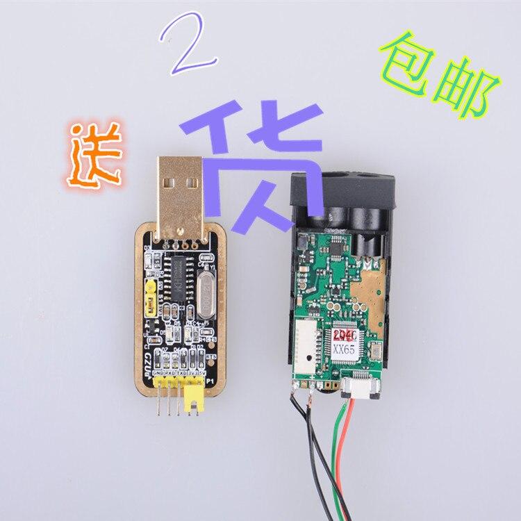 где купить Laser ranging module serial R232 distance meter movement 50 meter sensor TTL level two development agreement по лучшей цене
