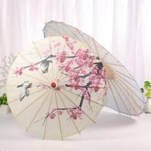 Classical Oilpaper Umbrella Decorative Craft Bamboo Umbrella for Wedding Women Parasol Paper Umbrella Household Rain Gear New декоративный зонтик paper umbrella