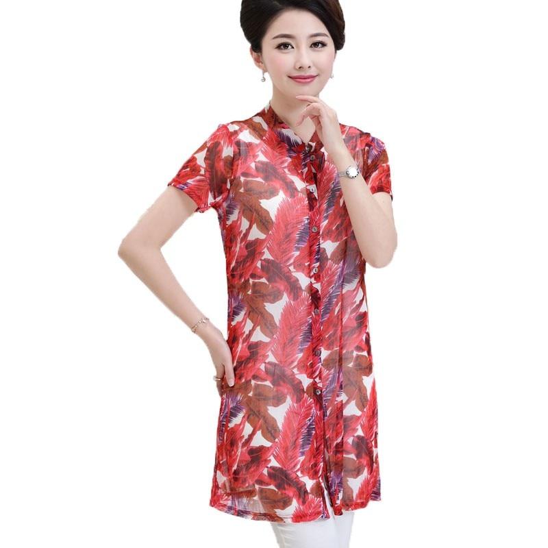 Se Longue L Xxl Xxxl Prélasser Pur 100 Maille Soie Femmes Tricot Xl Chemise Taille Impression Red aYPRHPqc