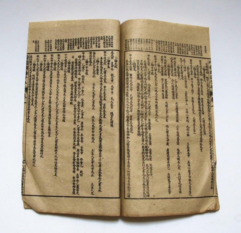 Chininese старые традиционные Чжоу Yi книга Гадания и предсказания прогноз книги фэн-шуй ...