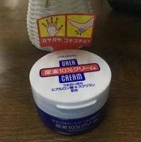 Shiseido urea softening cream ointment Hand Cream 100g