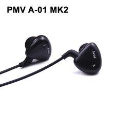 2017 новые pmv A-01 MK2 черный в ухо Наушники 1 динамический + 2 BA Hybrid 3 единицы наушники мониторы HiFi металлические наушники Бесплатная доставка