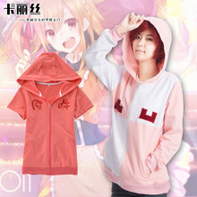 Free Shipping Kagerou Project Mekaku City Actors font b Cosplay b font MOMO Ene font b