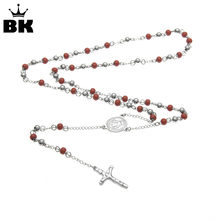 Silver Plated Stainless Steel Reddish Brown Bead Rosary Necklace Jesus Christ Cross Pendant Rosary Necklace Mens Womens Jewelry(China)