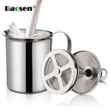 Baosen 800 мл двойной сетчатый Молочный Крем из нержавеющей стали молочный Пенообразователь для Капучино молоко кувшин для яиц кухонный инструмент гаджеты
